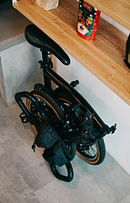 what is a folding bike